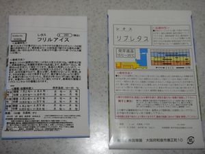 DSC01744.jpg